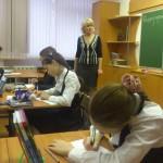 Современное образование в Украине