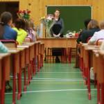 Главные проблемы нынешней системы образования