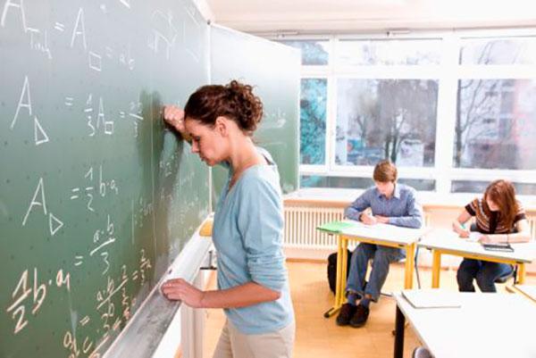 учитель не справляется с классом
