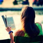 Психология самосовершенствования