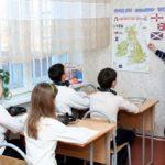 Несовершенство постсоветского образования