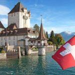 Образование в Швейцарии: преимущества и перспективы