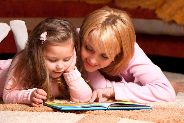 Любовь к чтению – познание мира