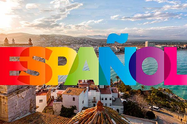Как быстро освоить испанский язык