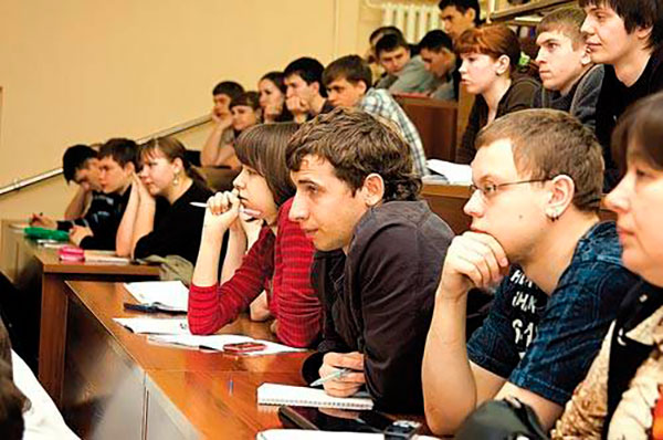 Современный студент: проблемы, перспективы образования