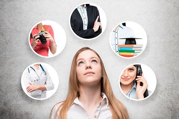Выбираем будущую профессию: советы экспертов