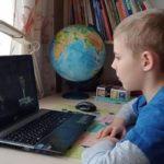 Эффективное дистанционное обучение в школе