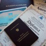 Нострификация (легализация) диплома