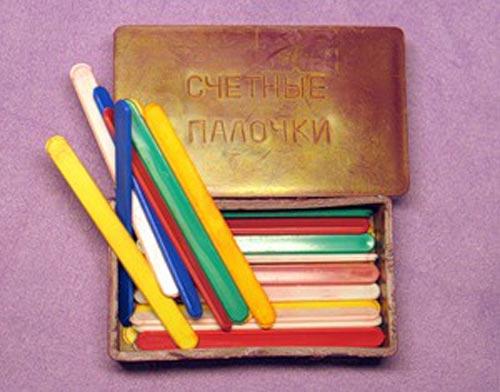 50 фотографий и предметов из жизни советской школы
