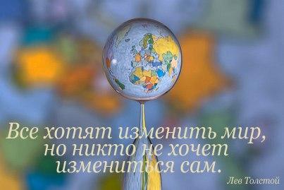 http://www.poznaysebia.com/wp-content/uploads/2012/10/TBGzbC-gnAk.jpg
