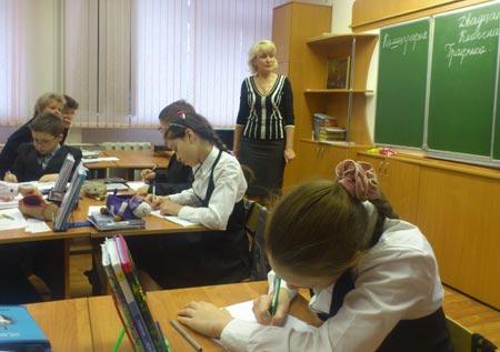 sovremennoe-obrazovanie-v-ukraine