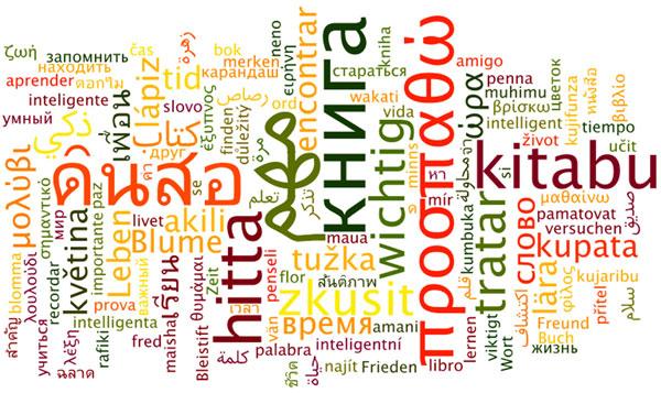 Как лучше учить иностранный язык