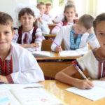 С 1 сентября учимся по-новому. Новая украинская школа