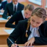Полезные советы, которые помогут сдать экзамен